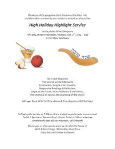 Alt service flyer-page-001