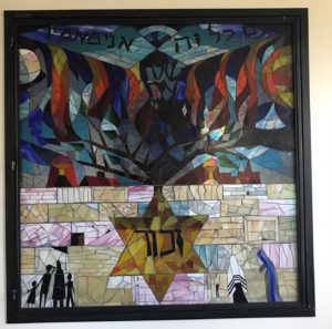 The Holocaust Window moved from its prior location at the former Temple Shalom of Milton, is finally in its new home at Cong. Beth Shalom of the Blue Hills.